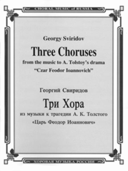 Three Choruses from