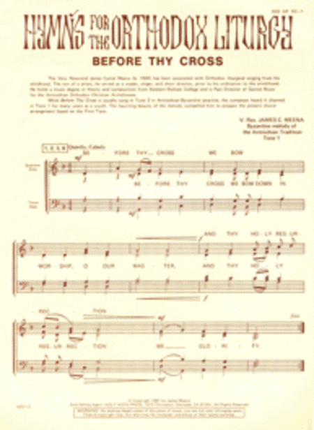 Before Thy Cross