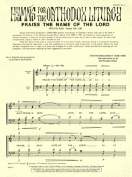 Praise the Name of the Lord