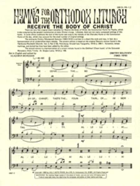 Receive the Body of Christ