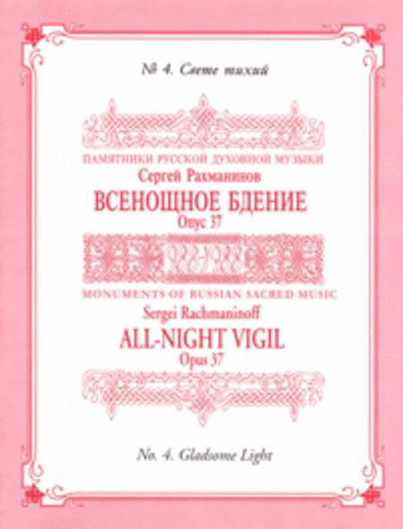 Gladsome Light