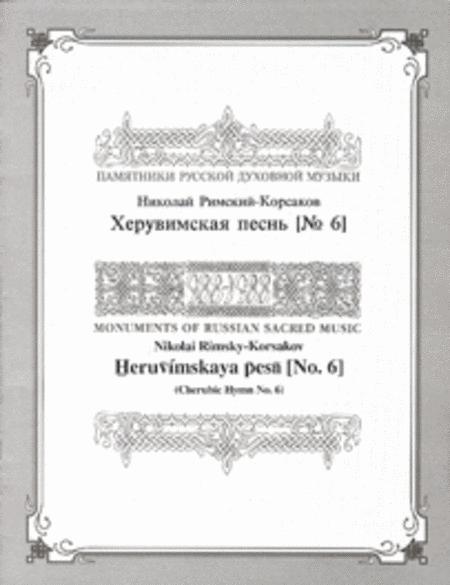 Cherubic Hymn No. 6