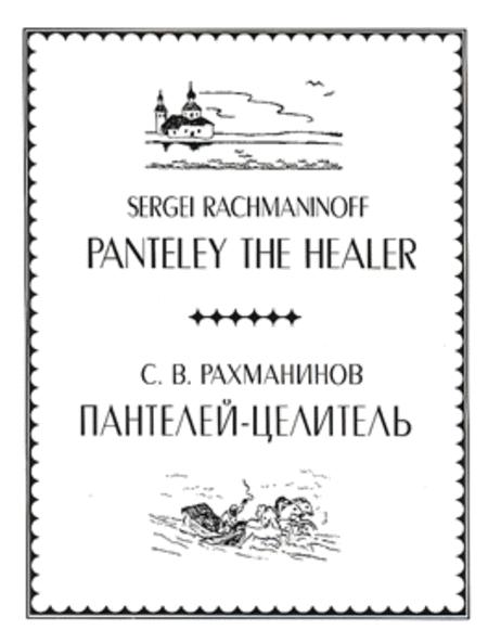 Panteley, the Healer