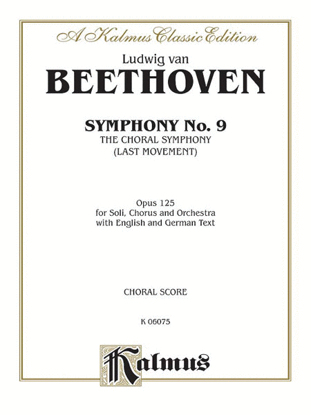 Symphony No. 9 (Choral Movement)