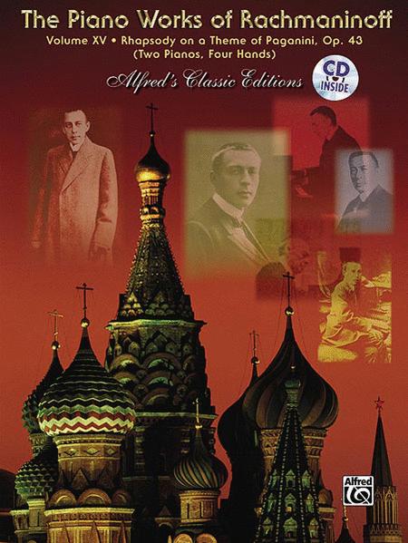The Piano Works of Rachmaninoff, Volume XV