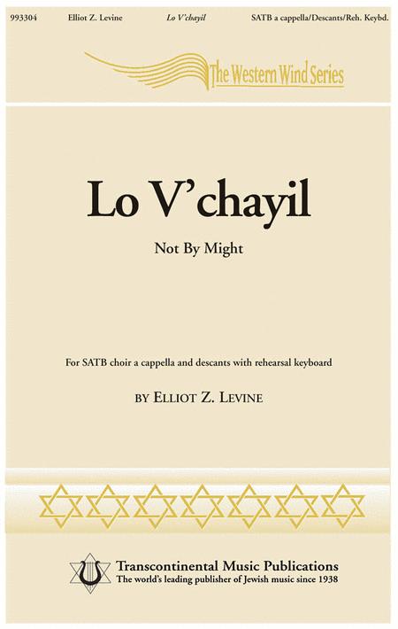 Lo V'chayil