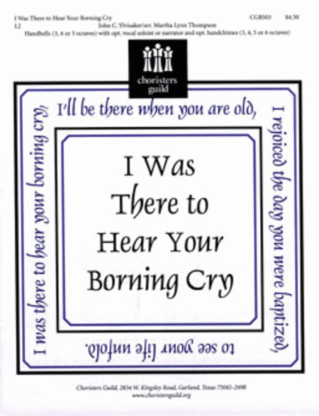 I Was There to Hear Your Borning Cry