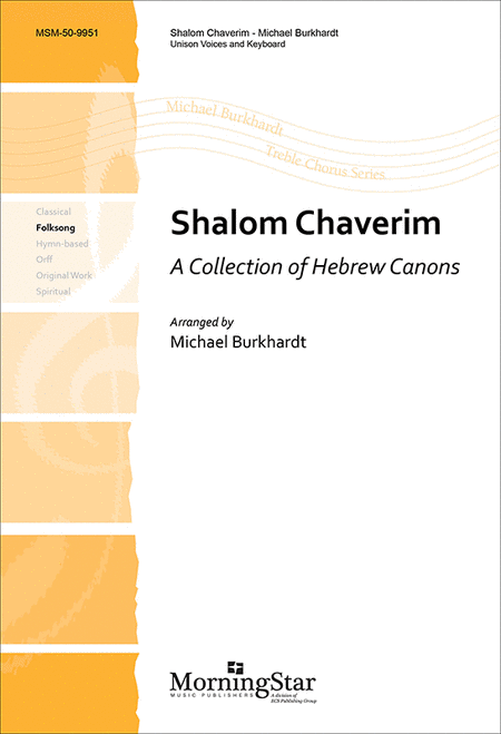 Shalom Chaverim: A Collection of Hebrew Canons