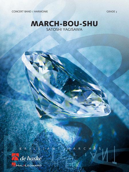 March-Bou-Shu