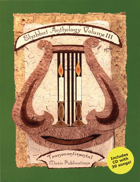 Shabbat Anthology - Volume III