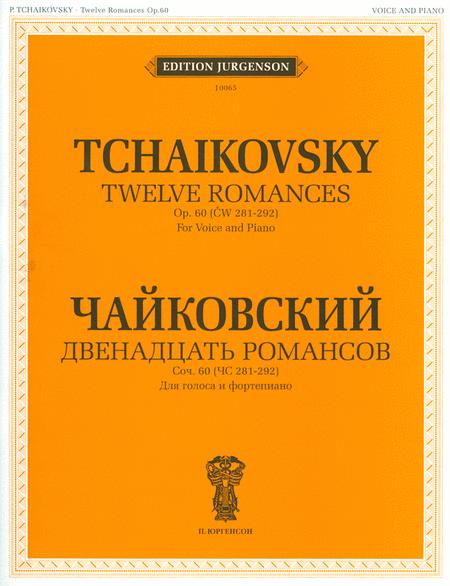 Twelve Romances Op.60