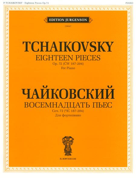 Eighteen Pieces Op.72
