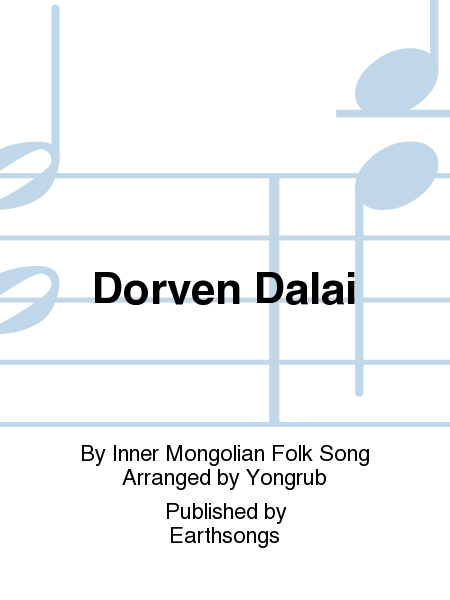 Dorven Dalai