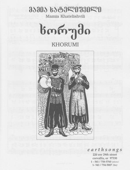 Khorumi