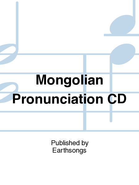 Mongolian Pronunciation CD