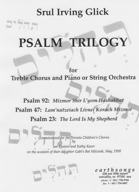 Psalm Trilogy