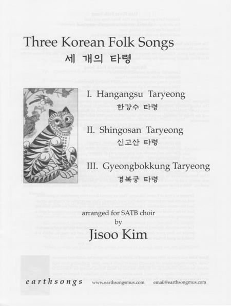 3 Korean Folk Songs