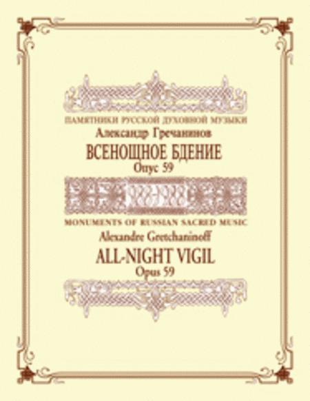 All-Night Vigil, opus 59