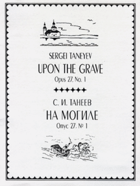 Upon the Grave