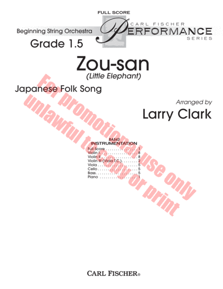 Zou-San (Little Elephant)
