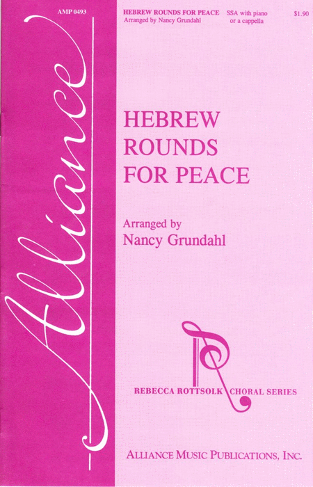 Hebrew Rounds for Peace