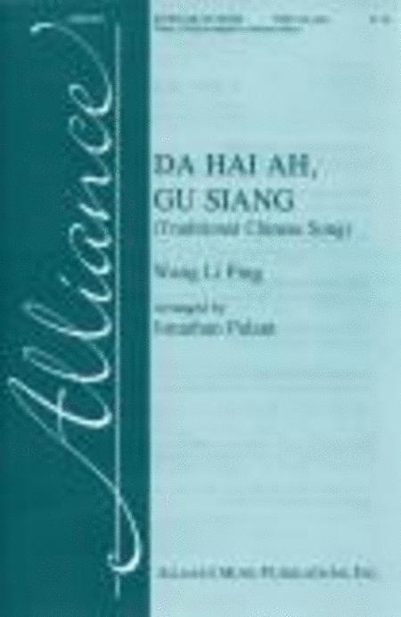 Da Hai Ah Ga Siang