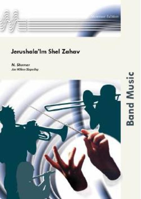 Jerushala'Im Shel Zahav