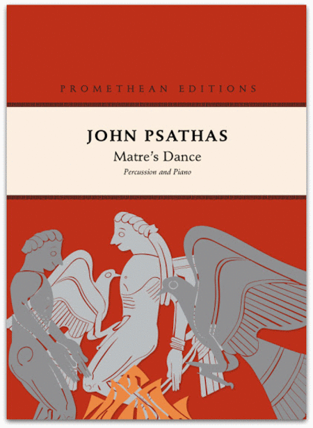 Matre's Dance