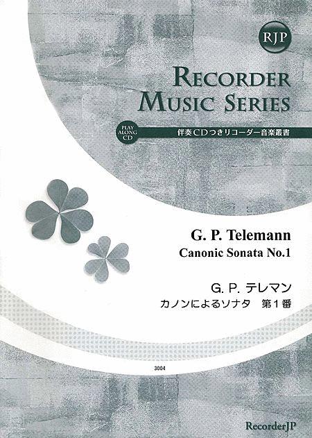 Canonic Sonata No. 1