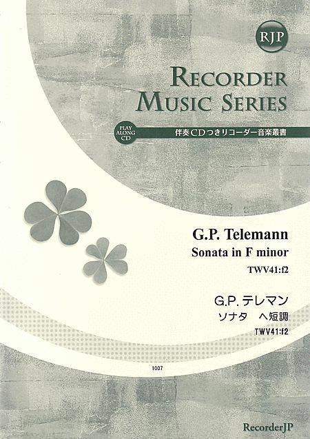 Sonata in F minor, TWV41:f2