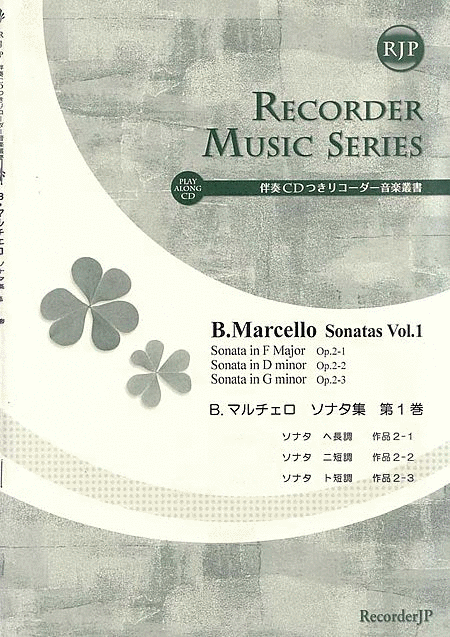 Sonatas, Vol. 1