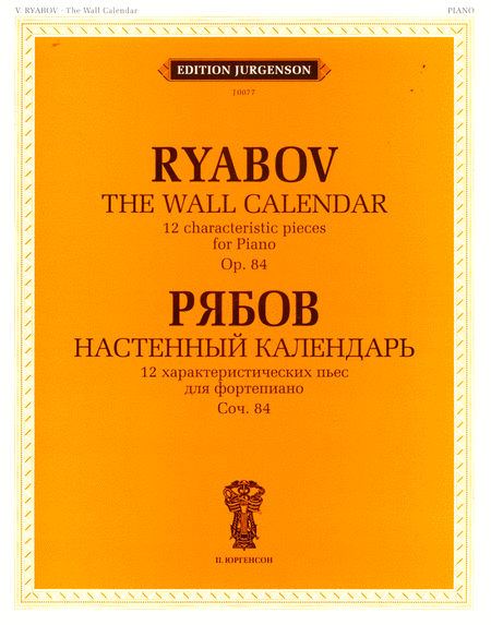 The Wall Calendar Op. 84