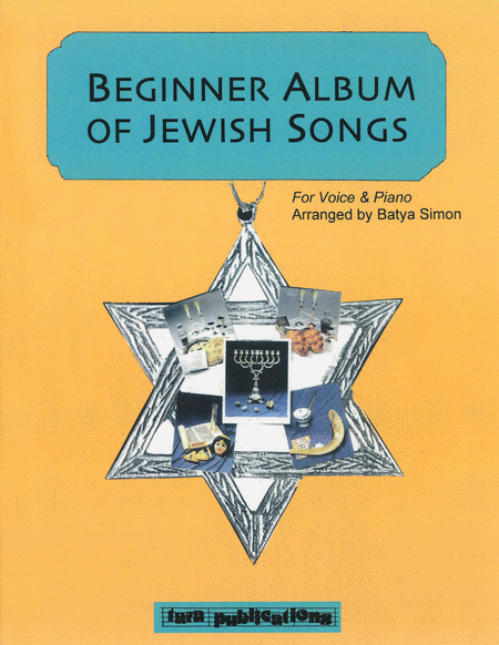 Beginner Album of Jewish Songs