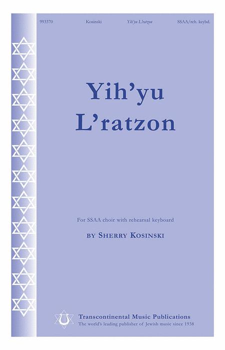 Yih'yu L'ratzon