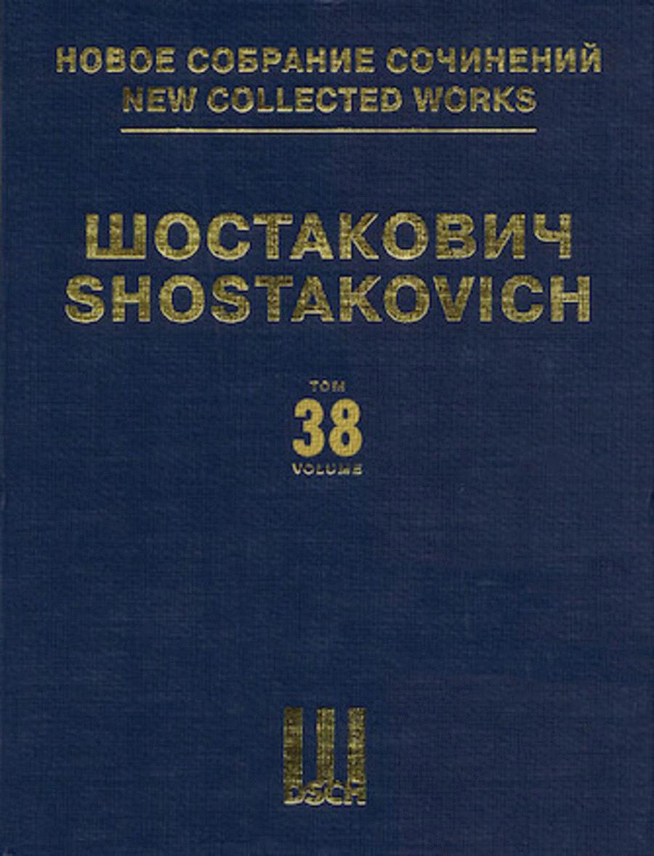 Piano Concerto, No. 1, Op. 35