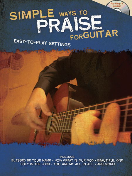 Simple Ways to Praise for Guitar