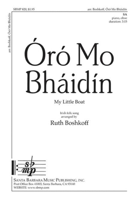 Oro Mo Bhaidin