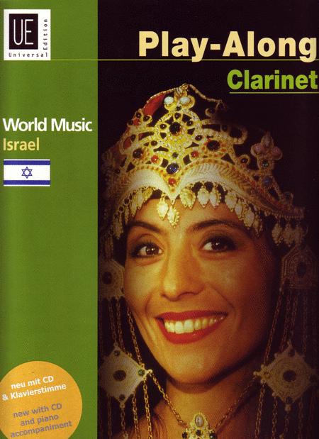 Israel - Play Along Clarinet