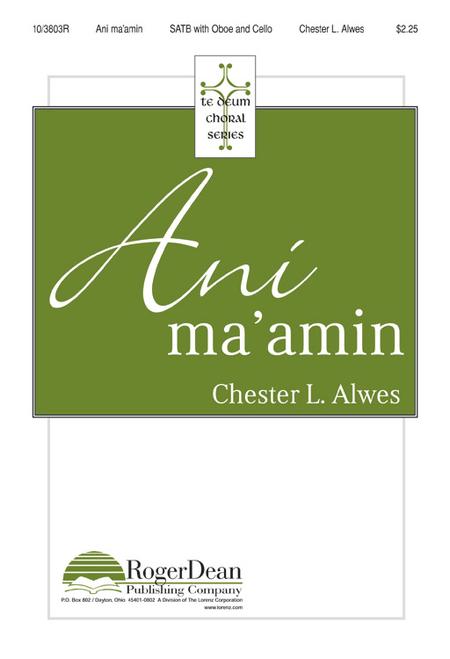 Ani Ma'amin