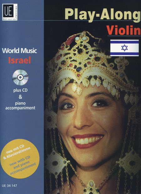 Israel - Play Along Violin