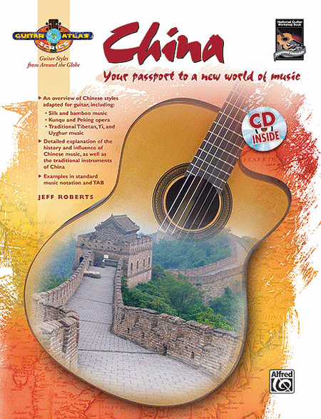 Guitar Atlas China