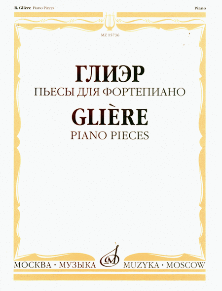 Pieces for Piano