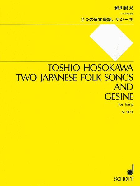 2 Japanese Folk Songs and Gesine