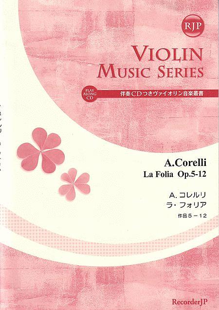 La Folia, Op. 5-12