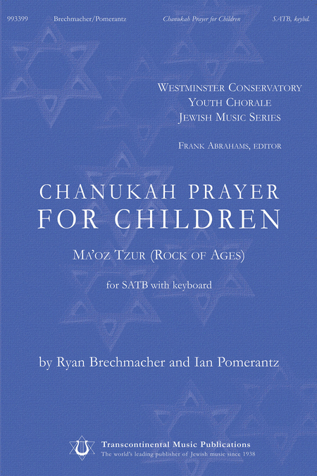 Chanukah Prayer for Children