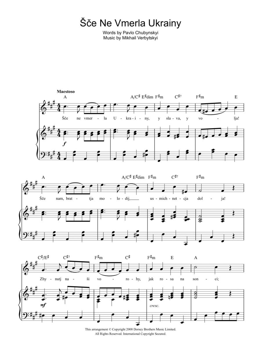 Shche Ne Vmerla Ukraina (Ukrainian National Anthem)