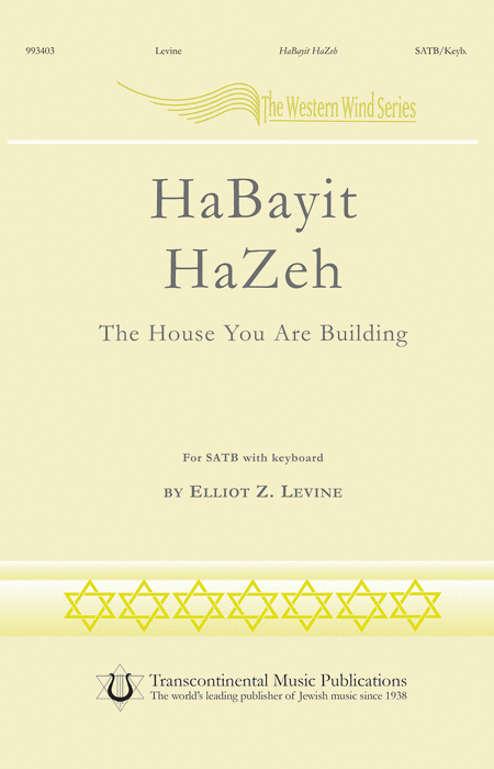 HaBayit HaZeh (The House You Are Building)