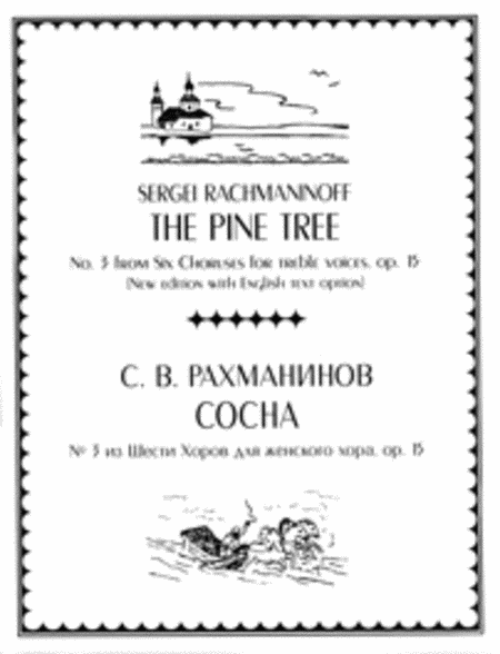 The Pine Tree (No. 3 from Six Choruses) (with English text)