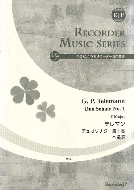 Duo Sonata No. 1 F Major