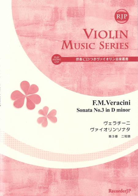 Sonata No. 3 in D minor